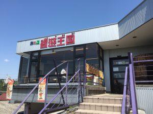 弓削田醤油1